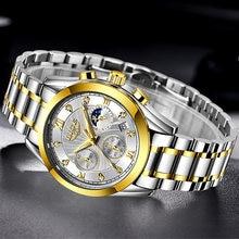 Мужские часы lige Топ люксовый бренд полная сталь водонепроницаемые