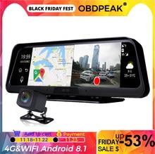 DashCam-cámara DVR para coche, espejo de 10 pulgadas, 4G, ADAS, GPS, WiFi, Full HD, 1080P, Bluetooth, 2GB + 32GB, grabadora de vídeo trasero, consola central automática