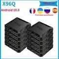 Приставка Смарт-ТВ X96Q, Android 10, 2 + 16 ГБ, 2,4 ГГц, Wi-Fi, 4K, 1080P