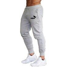 2020 новинка бег брюки мужчины% 27 однотонный цвет тренажерный зал тренировка брюки спортивная одежда бегун мужчины% 27 спортивные штаны мужчины% 27 лет бег клятвы брюки бег