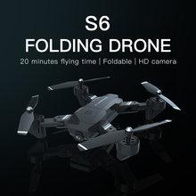 Квадрокоптер складной с двойной камерой 246g hd 1080p 4k wi
