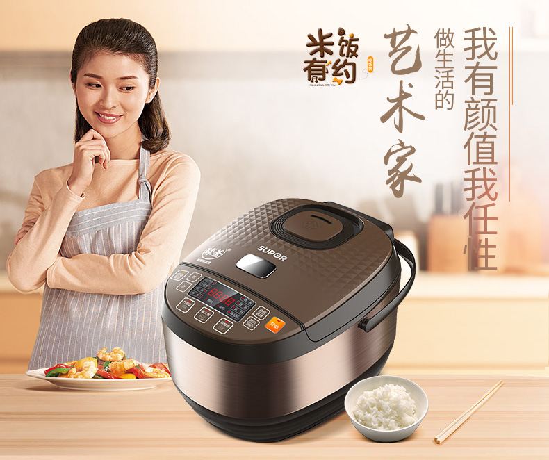 Ball Kettle Rice Cooker 5L Intelligent Large Capacity Rice Cooker Home Automatic Multi-function Genuine 8 People 7