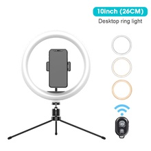 zomei 10inch selfie led ring light with stand camera studio light ring for smartphone with phone holder for live video makeup 10inch LED Ring Light with Tripod Stand Phone Holder Selfie Ring Light Makeup Phone Ring Lamp for YouTube Live Video Photography