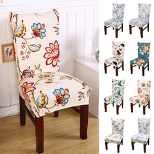 Printed Stretch Chair Cover Big Elastic Seat Chair Covers Restaurant Hotel Banquet Painting Slipcovers Home Decoration 1/2pcs(China)