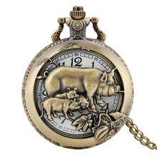 Retro kuvars cep saati çin zodyak domuz Steampunk açılabilir içi boş kolye kolye saatler erkek kadın hediyeler cep saati