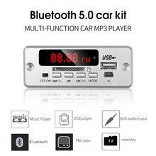 Módulo de decodificación MP3 inalámbrico Bluetooth V5.0, reproductor MP3 para coche, ranura para tarjeta TF/USB/FM/decodificador remoto Módulo de decodificación