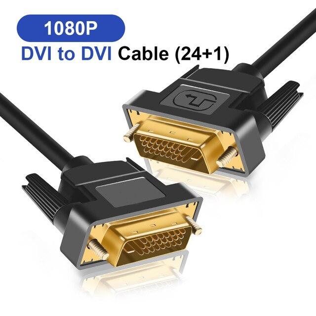 DVI إلى DVI 24 + 1 كابل توصيل عالية السرعة عالية السرعة 1080p الذهب ذكر ذكر DVI كابل لجهاز العرض LCD DVD HDTV tor LCD DVD HDTV XBOX