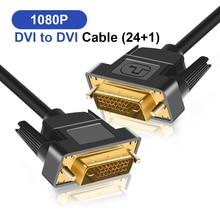 DVI DVI 24 + 1 kablosu yüksek hızlı yüksek hızlı 1080p altın erkek erkek DVI kablosu projektör için LCD DVD HDTV tor LCD DVD HDTV XBOX