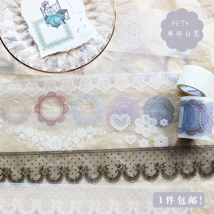 Moodtape  Washi Tape Pet Transparency Lace Wave Point Tape Scrapbooking Album Diy Handmade Decoration Sticker Masking Tape Paper