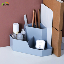 Simple desktop cosmetic corner storage box home remote control finishing box stationery jewelry box cosmetics organizer