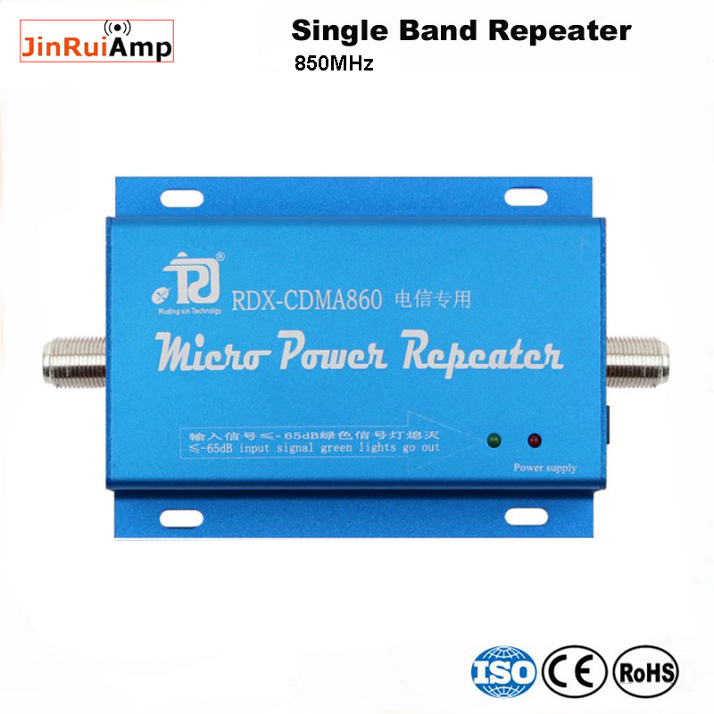 Cellular Signal Booster CDMA 850 Repeater Gsm Amplifier Cellphone Cdma850 Booster Amplifier For USA Brazil Mexico