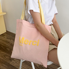 Paris Women Cotton Canvas Shoulder Bags 3D French Print Eco Cloth Grocery Shopping Bag Books Handbag Casual Tote For Ladies