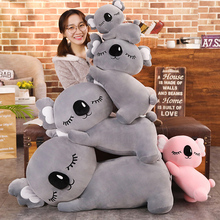 Cartoon soft koala bear plush toy doll, animal kids toys, holiday gifts, home decoration 35CM/50CM/60CM/75CM/95CM