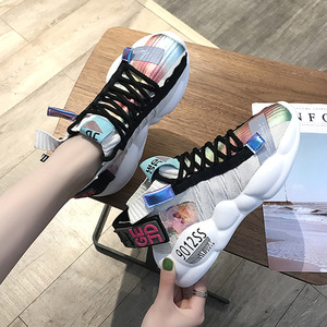 Image 4 - WFL Women Platform Chunky Sneakers Daddy Female Fashion Breathable Shoes Wild Thick Sole Shoes Casual Vulcanize Shoes Sports