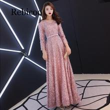 Elegant  Feathers Long Spring and Autumn Sleeve Shiny Sequined Lace Floor Dress