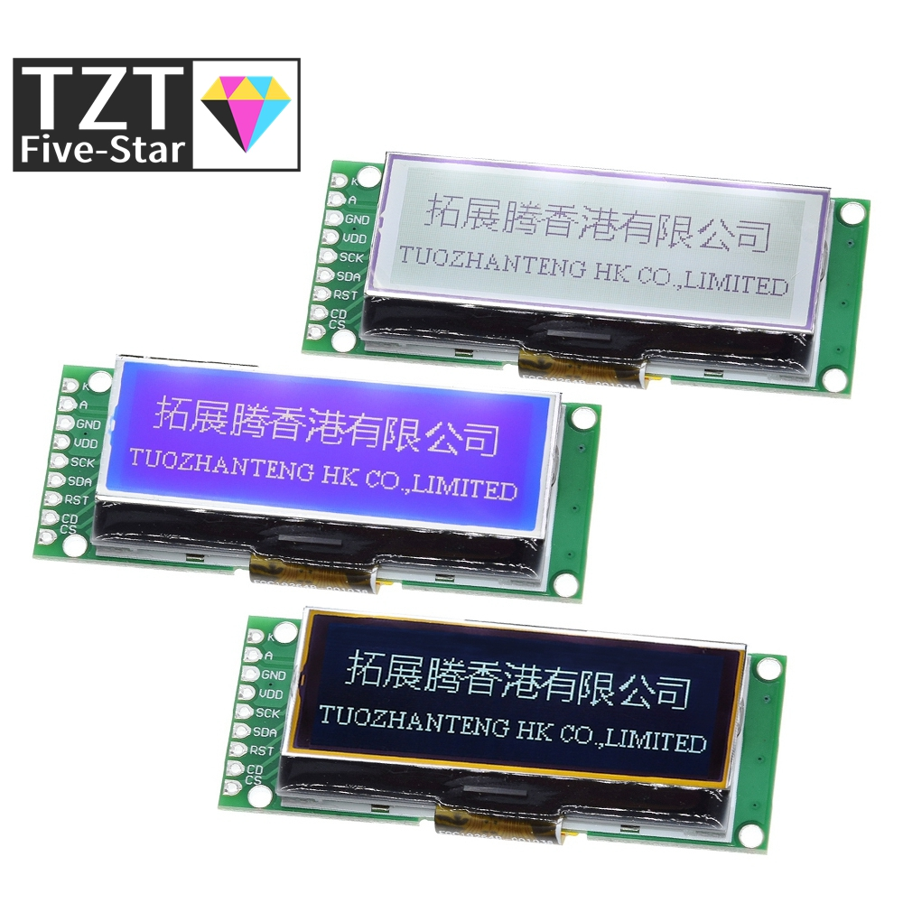 For compatible PB12864B-P1 LCD monitor