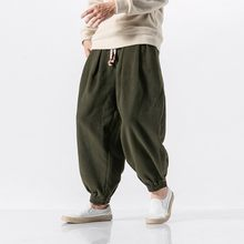 streetwear loose joggers men Japanese harajuku Warm Winter Harem Pants hip hop modis Baggy pants fashion Bloom pants sweatpants(China)