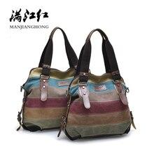 купить Fashion Patchwork Canvas Handbags Shoulder Bag Women Large Casual Ladies Tote Bag Colorful Women's Crossbody Messenger Bags 1196 по цене 1426.37 рублей