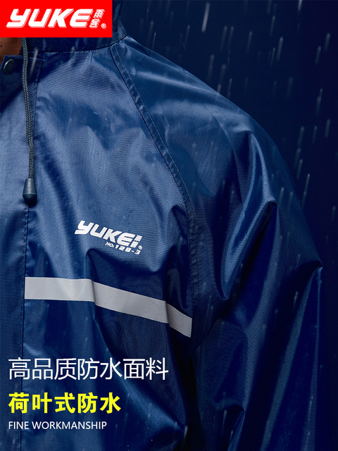 Adult Nylon Blue Raincoat Rain Pants Suit Set Waterproof  Hiking Biking Rain Coat Jacket Mens Sports Suits Capa De Chuva Gfit 4