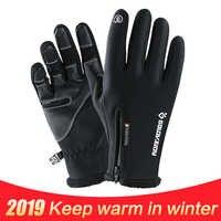 Männer Outdoor Sport Skifahren Telefon Touch Screen Handschuhe Nicht-slip Wasserdicht Winddicht Radfahren Winter Schnee Warme Thermische Schwarz Fäustlinge