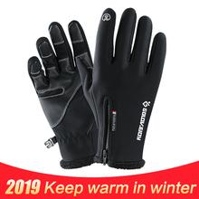 Mężczyźni Outdoor Sport narciarstwo telefon rękawiczki do ekranu dotykowego antypoślizgowe wodoodporne wiatroszczelne kolarstwo zimowe śnieg ciepłe termiczne czarne rękawiczki tanie tanio NoEnName_Null Unisex Akrylowe Poliester Dla dorosłych Drukuj Nadgarstek Moda DB03-147