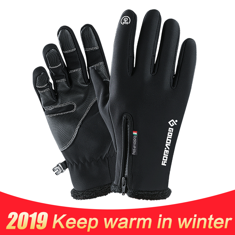 Men Outdoor Sport Skiing Phone Touch Screen Gloves Non slip Waterproof Windproof Cycling Winter Snow Warm Thermal Black Mittens|Men's Gloves| - AliExpress