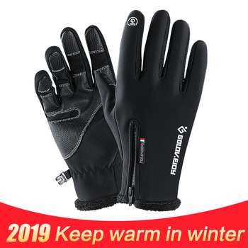 Men Outdoor Sport Skiing Phone Touch Screen Gloves Non-slip Waterproof Windproof Cycling Winter Snow Warm Thermal Black Mittens waterproof winter warm gloves windproof outdoor gloves thicken warm mittens touch screen gloves unisex men sports cycling glove