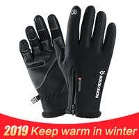 Men Outdoor Sport Skiing Phone Touch Screen Gloves Non-slip Waterproof Windproof Cycling Winter Snow Warm Thermal Black Mittens