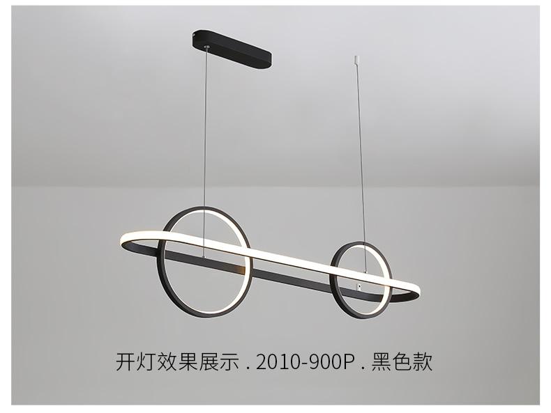 2010-900P_12