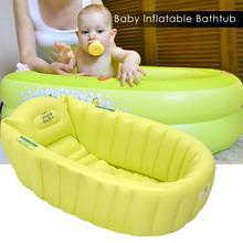 Большая детская надувная ванна, складная душевая раковина, нескользящая утолщенная ванна, плавательный бассейн для путешествий, новинка