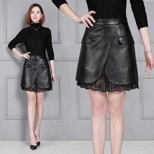 2018 New Fashion Genuine Sheep Leather Skirt K46