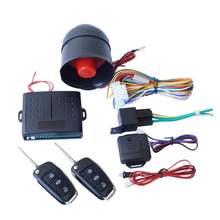 Автомобильная система сигнализации 1 ходовой центральный дверной