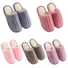 Хлопчатобумажная вязаная домашняя обувь; сезон осень-зима; женские дышащие тапочки; мужские Нескользящие домашние тапочки; домашняя обувь