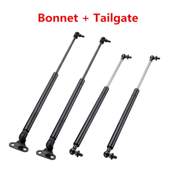 Front Bonnet Hood & Rear Truck Tailgate Gas Struts Shock Lift Supports Bars For Toyota Land Cruiser 100 Series Lexus LX470 98-07 - discount item  26% OFF Auto Replacement Parts