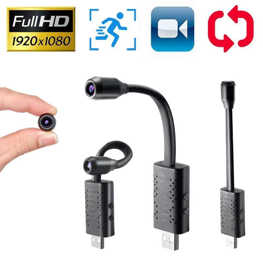 160 Degree Wide Angle Mini USB Camera 1080P Portable Small Nanny Cam With Motion Detection Alarm Vioce Audio DVR Record(No Wifi)