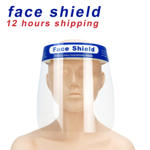 Image 1 - Face Shield Anti droplets Face Shield Protective Cover Full Transparent Eye Protective Face Shield Safety Face Shield 5/10PCS