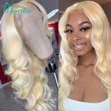 30 32 дюйма 4x4 13x4 613 медовый блонд цвет Hd кружевной передний al парик бразильский парик без повреждений волнистый передний парик из человечески...