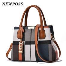 Newposs New Luxury Handbag Women Stitching Wild Messenger Bags Designer Brand Plaid Shoulder Bag Female Ladies Totes
