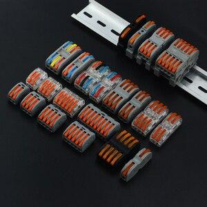 Клеммная колодка с рычагом, компактный провод, соединительный разъем, проводник, клеммная колодка с рычагом 0,08-2,5 мм2, 214, 218, 2, 5, 2, 5, 2, 5, 2, 5, 2, 2, 2,...