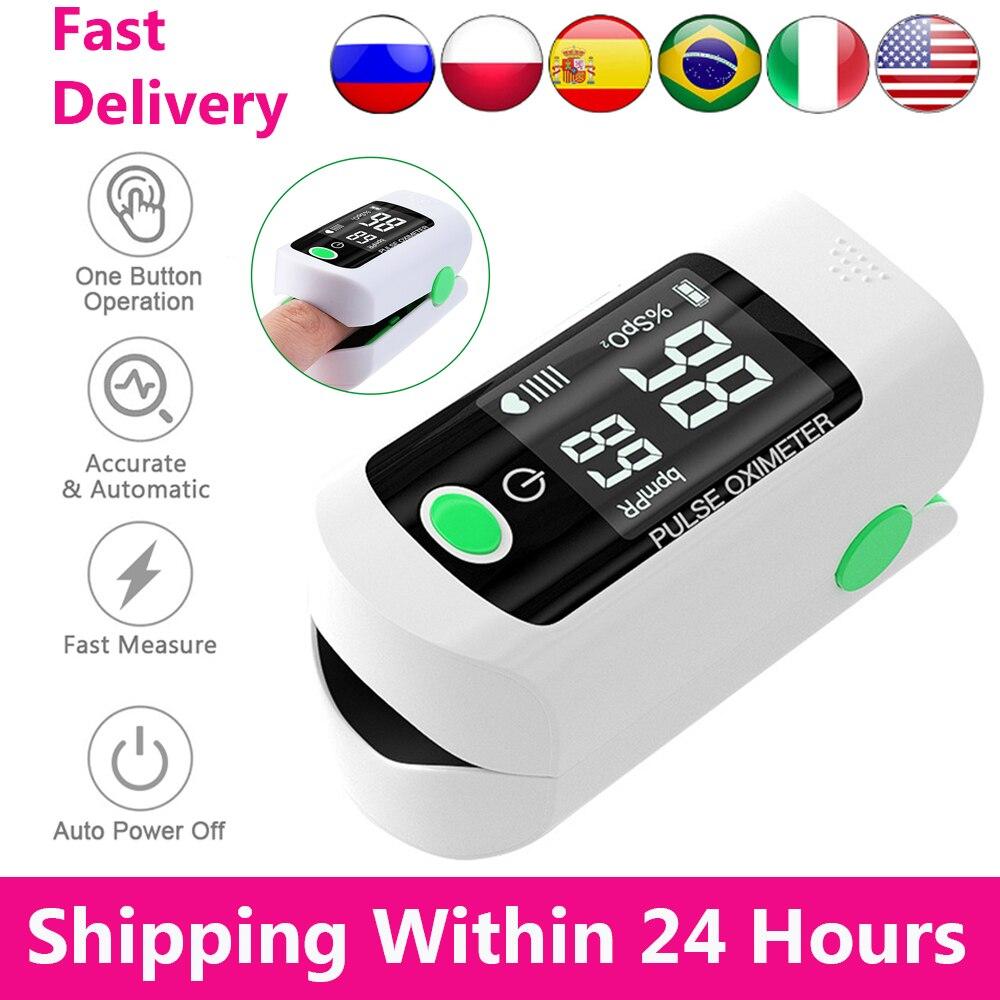 Цифровой Пульсоксиметр на кончик пальца с OLED-дисплеем для измерения уровня кислорода в крови, пульса, мониторинга здоровья, диагностически...