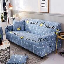Эластичные растягивающиеся чехлы для диванов l образный чехол