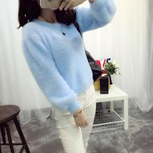Sweater Coat Pullovers Female Thick Turtleneck Mohair Women Long-Sleeve Loose Winter