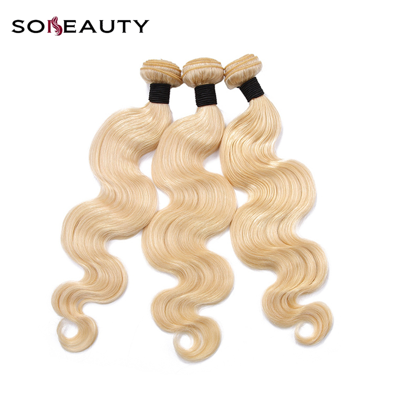 Sobeauty Brazilian Body Wave Hair Bundles Weave 1 PC Blonde  613 Color Real Remy 100% Human Hair Extensions 12-26Inch