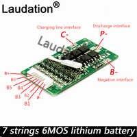 S 7 S bms s 7 S BMS 12v 24 V 15A 29,4 V baterías de litio bms E-bicicleta con función Balance 24 V 8Ah 10Ah 12 Ah Li-Ion batería de laudation