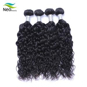 Image 4 - Neobeauty extensiones de cabello con mechones, pelo virgen birmano, ondulado natural