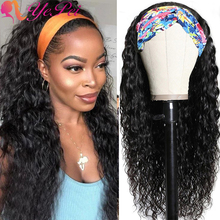 Water Wave Headband Wig Human Hair 30-36 Inch Brazilian Remy Hair Scarf Wigs Natural Wave Wig Headbands For Women 150% Density