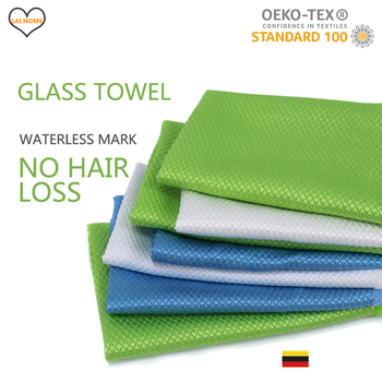 3PCS Glass Cloth Microfiber Mirror Cleaning Cloth Fish Scale Rag Lint Free Kitchen Scale Towel Clean Windows No Trace Dishcloth no trace absorbable 3 size soft microfiber no lint window car rag cleaning towel kitchen cleaning cloth wipes wipe glass cloth