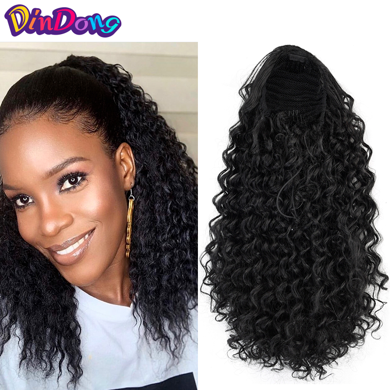 DDdouble11主图kinky-curl-马尾