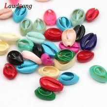 Lote de 10 unidades de conchas de caracol de mar naturales, abalorios para fabricación de joyas, accesorios para pulseras y collares, de 10 a 20mm, varios colores