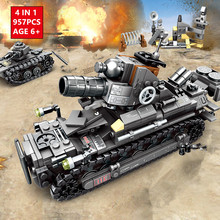 4Pcs/lot Military Self-propelled Mortar Tank Empire Empires of Steel Technic Building Blocks LegoINGLs Bricks Toys for Children